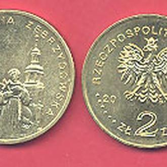 Монеты Европа Польша 2 злотых Кальврия  2010 г.