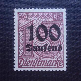 Германия 1923г.