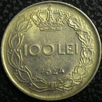Румыния 100 лей 1944 год ОТЛИЧНОЕ СОСТОЯНИЕ!!!!