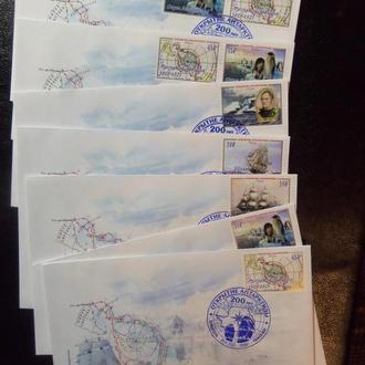 конверт  -200 лет антарктической экспедиции--8 конвертов с разными марками-----РЕДКОСТЬ! Донецк