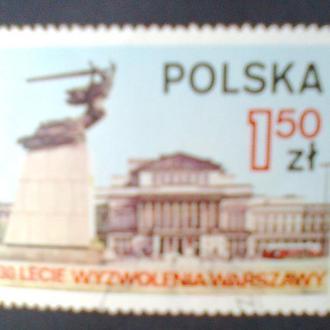 Польша  30-летие освобождения Варшавы
