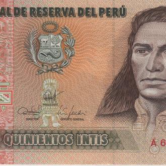 Перу 500 инти 1987г. в UNC из пачки