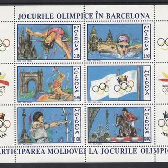 Молдова - олимпиада 1992 - Michel Nr. 26-30, Bl. 1 **