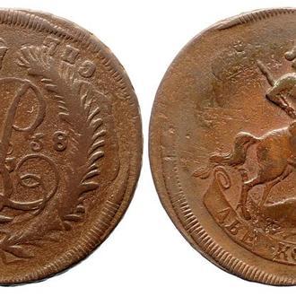 2 копейки 1758 года №3819