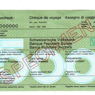 Дорожный Чек Швейцария. 500 шв. франков Образец