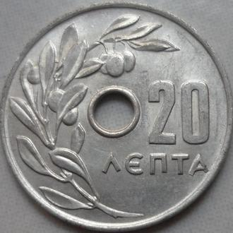 Греция 20 лепта 1969 флора состояние