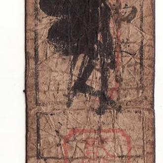 Старая Япония 18 - 19-й век №1