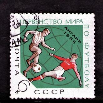 SS 1966 г. Спорт. Футболисты. (Гашеная) (*)