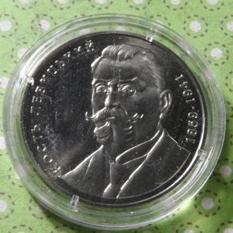 Украина 2009 год монета 2 гривны Кость Левицький !