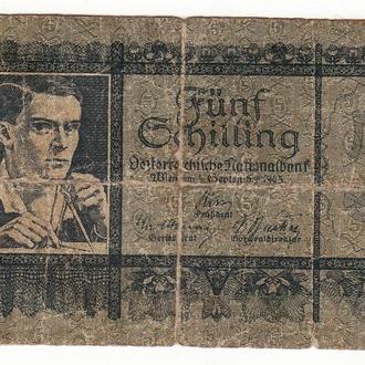 Австрия 5 шиллингов 1945 редкая