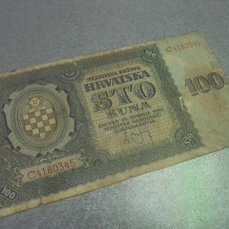 банкнота 100 куна 1941 год хорватия №105