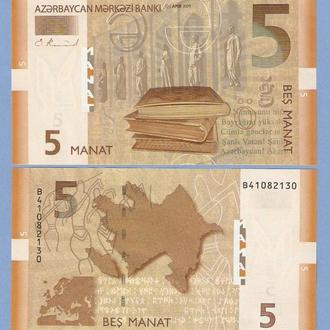 Азербайджан 5 манат 2009 UNC