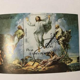 Исскуство/ Иисус Христос/ 1983/ Сан томе и Принсипе/ Рафаель/ вознесение