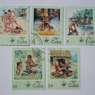 Коренные жители Америки.Куба.Серия 1985 год.