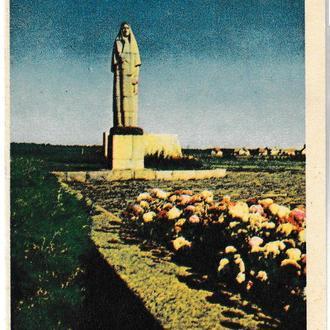 Открытка 1972 Литва, памятник, Пирчюляй, Мать, тир. 60000