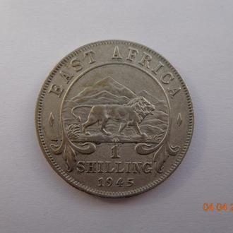 Британская Восточная Африка 1 шиллинг 1945SA George VI серебро отличное состояние очень редкая