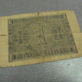 банкнота 1 злотый 1941 год польша лот 8 шт №99