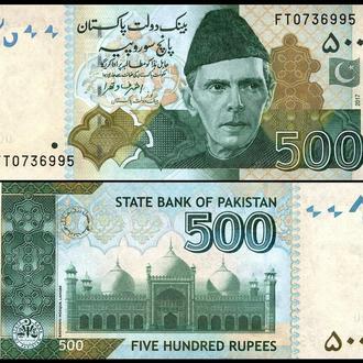 Pakistan / Пакистан - 500 Rupees 2017 - UNC