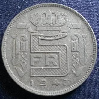Бельгия 5 франков 1943 (тип: Des Belges). Немецкая оккупация
