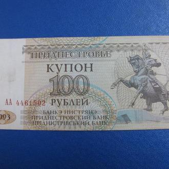 100 Рублів Придністров'я Рублей Приднестровье 1993