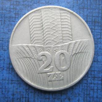 Монета 20 злотых Польша 1976 колосья
