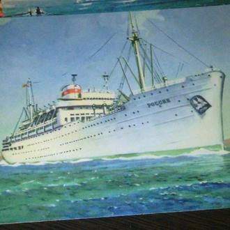 открытка корабли флот вмф