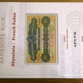 Banknote Book Volume 1