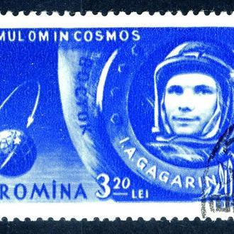 Румыния. Ю. Гагарин. 1961 г.
