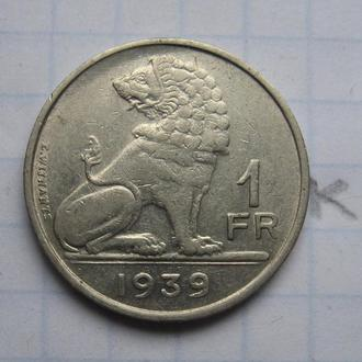 БЕЛЬГИЯ. 1 франк 1939 г. (СИДЯЩИЙ ЛЕВ).