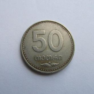 50 тетри Грузия. 2006 год