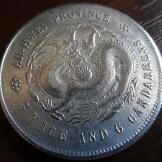 Китай, копія монети 50 центів pan-hwei province 3 mace and 6 candareens 1898 року
