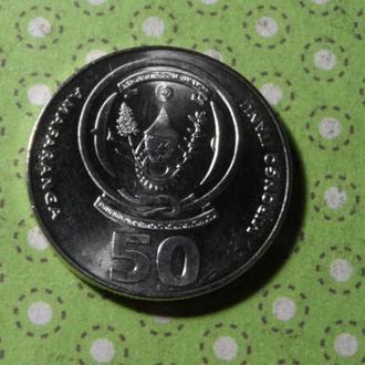 Руанда 2003 год монета 50 франков !