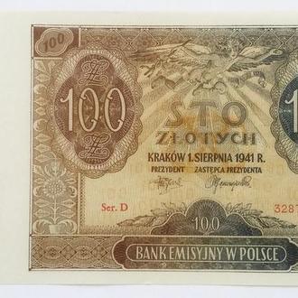 100 злоти 1941 г Польша серия D