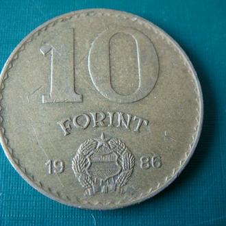 Венгрия 10 форинтов 1986