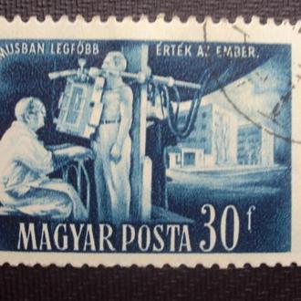Венгрия 1951г.гаш.