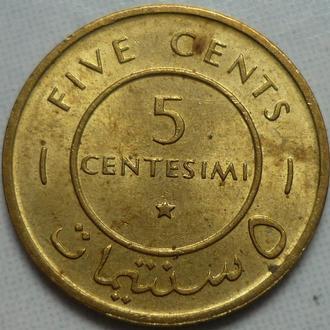 Сомали 5 центов 1967 состояние