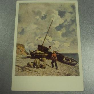 открытка тройон рыбаки 1959 №13598м