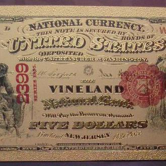 Золотая банкнота 5 долларов 1875 года США, копия