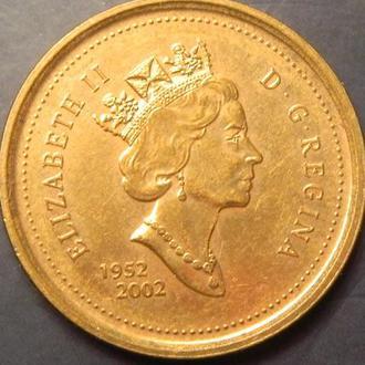 1 цент 2002 Канада 50 років правління Єлизавети (немагніт)