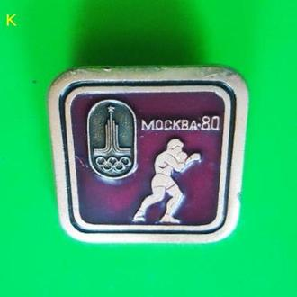 Спорт олимпиада Москва 80 бокс значок