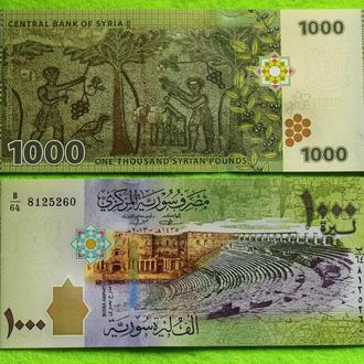 Сирия 1000 фунтов 2015 UNC