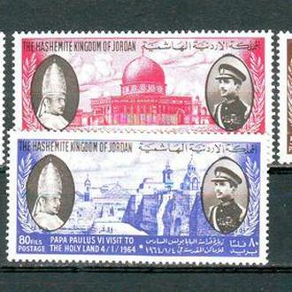 Иордания**. 1964г. Папа Павел-VI и король Иордании