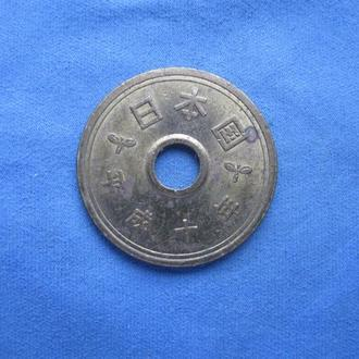 Япония 5 иен 1998 год (1)