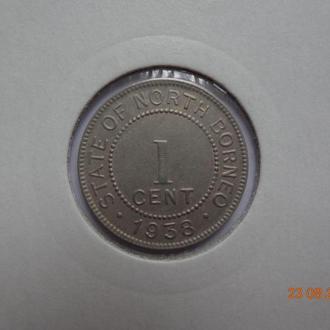 Британское Северное Борнео 1 цент 1938H СУПЕР состояние очень редкая