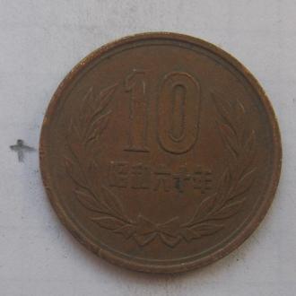 ЯПОНИЯ, 10 йен (5).