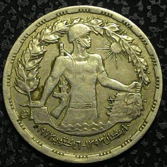 Египет 5 пиастр 1974 год
