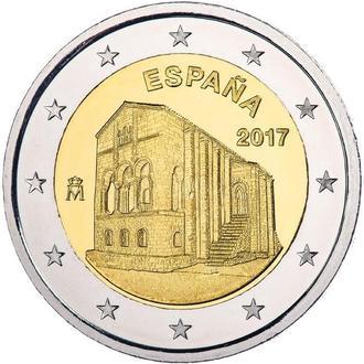 Shantаl, Испания 2 Евро 2017, Церковь Санта-Мария-дель-Наранко в Овьедо