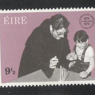 Ирландия - образование 1979 - Michel Nr. 405 **