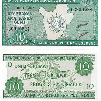 Бурунди, 10 франков, 2007 год UNC Пресс