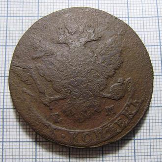 5 копеек 1763 (ЕМ) перечекан, орёл три головы
